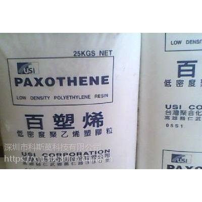 现货供应LDPE 台湾台塑 M5150