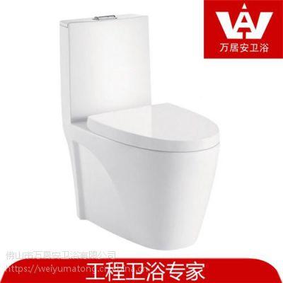 万居安工程卫浴(在线咨询)、马桶、精装马桶