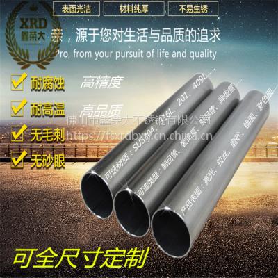 304不锈钢管 广东佛山大型不锈钢管生产厂家