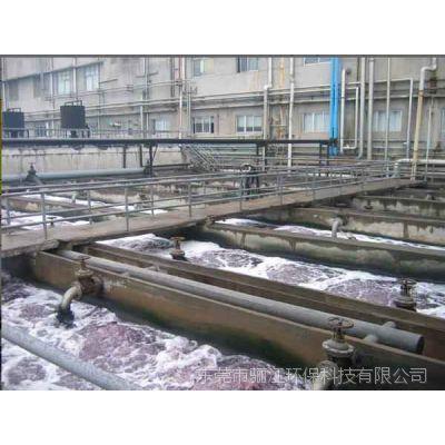 印染废水处理设备厂家直供/印染废水处理设备