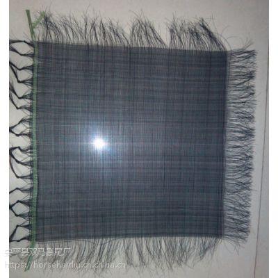 马尾毛编织做成的马尾罗