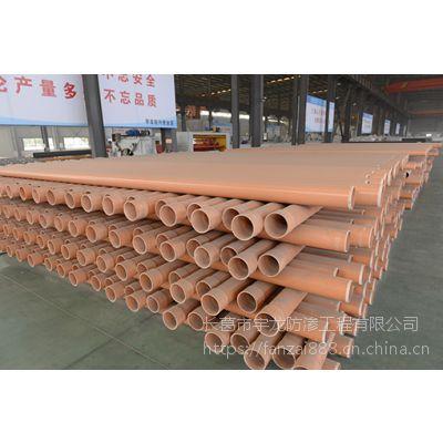 宇龙CPVC埋地式高压电力管 电缆护线管 直埋穿线平壁式电力管批发