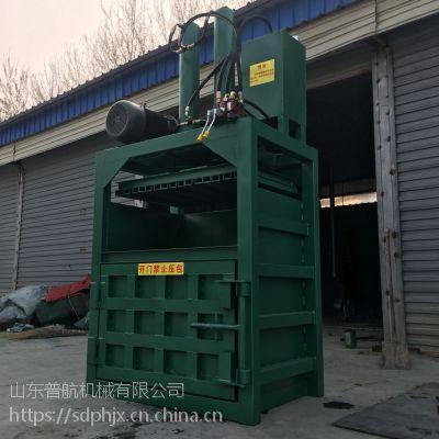立式尼龙捆包机 普航半自动塑料薄膜打包机 油桶压扁机厂家