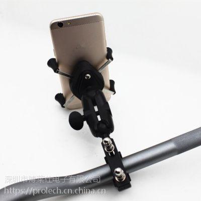 自行车铝合金手机 架导航固定架 电动车山地自行车支架 跨境批发