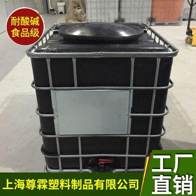 杭州塑料包装桶|1000L加厚大口径吨桶厂家