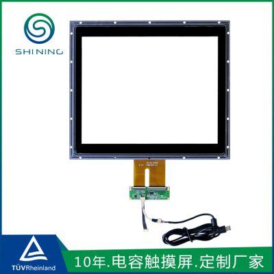17寸工控触摸屏 东莞电容屏厂家定制EETI禾瑞亚免驱手套触摸屏