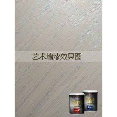 数码彩 供应 安庆潜山县 无毒无臭内墙涂料 艺术墙漆