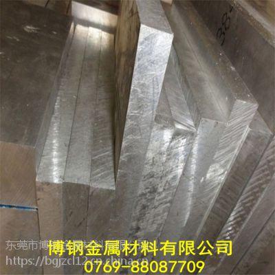 导电铝合金板 西南铝业5A03铝合金 高耐磨铝合金厚板