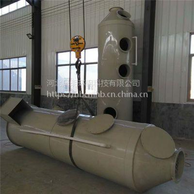 喷淋塔脱硫除尘设备 CM-PL-5000洗涤水淋净化塔 酸雾过滤装置河北晨明环保定制