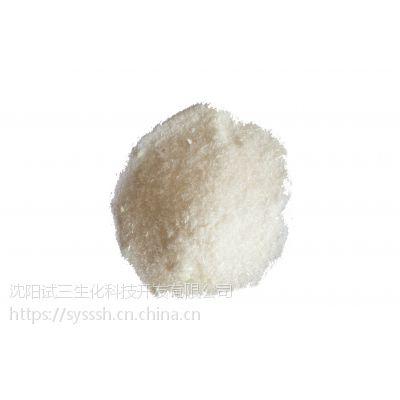 1,10-二氮杂菲厂家直销15998375125大包装