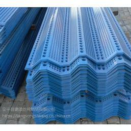 三峰型防风抑尘网 沙场用钢板防风抑尘墙 挡风墙