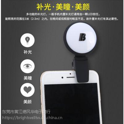 工厂直销Brightwell BW-L02-BK 圆形手机补光灯神器自拍打光灯主播LED美白闪光灯