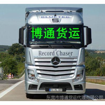汕头物流专线公司汕头货运信息部发往全国回头车回程车调车电话15818368941
