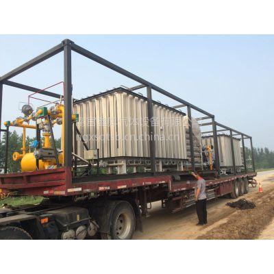 供应LNG瓶组气化站 天然气气化站 气化站设计