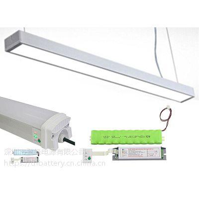 LED线型灯应急装置,60W线型灯应急装置批发