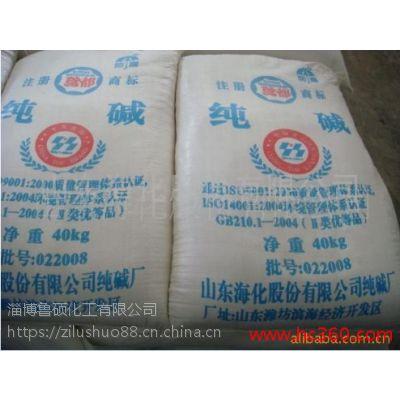 99.6%纯碱 工业级 轻质纯碱 国标 现货销售