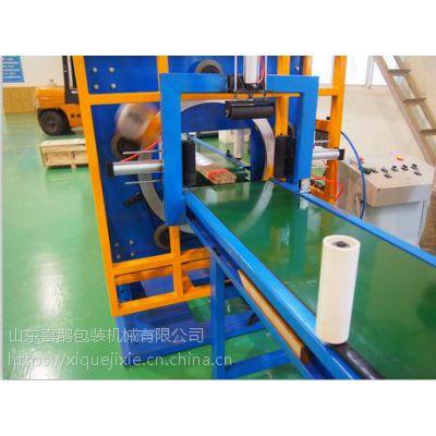 代替人工缠绕新品 中密度纤维板缠绕包装机 喜鹊包装机械有限公司