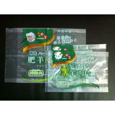沧州塑料包装厂/定做生产羊肉卷包装袋/肉食品真空袋
