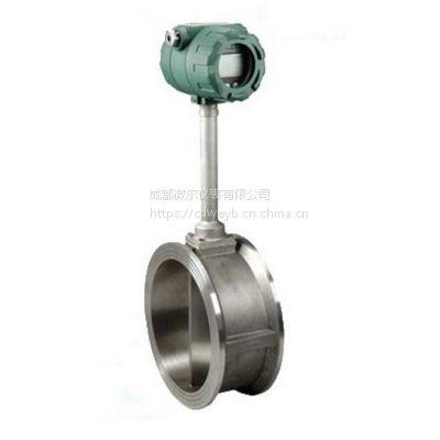 LUGB涡街流量计,气体涡街测量,蒸汽冲量式流量计,蒸汽测量