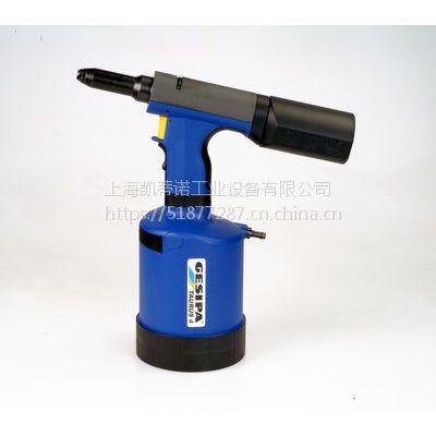 供应德国Gesipa 气动液压铆钉枪 Taurus2