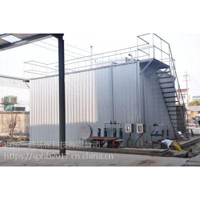山东三鹏专业一体化污水处理设备