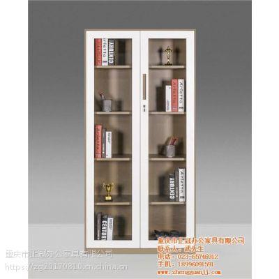 潼南资料文件柜、套色资料文件柜、办公资料文件柜
