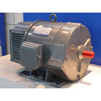 陕西电机厂家西安西玛电机Z2直流电动机西安电机