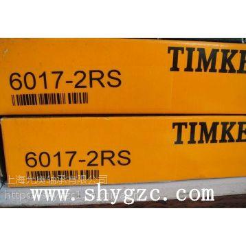 美国进口TIMKEN HSS71913C角接触轴承,质量好,价格低