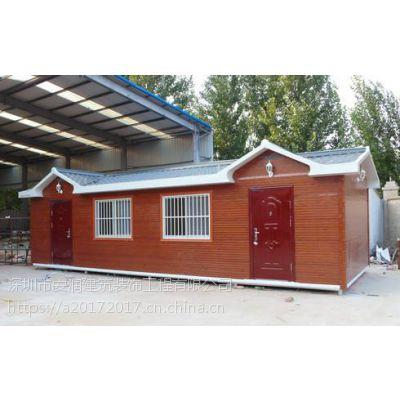 惠州平山活动板房价格 / 水泥活动房 /平安牌板房