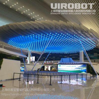浮球矩阵UIROBOT优爱宝浮球矩阵-上海优爱宝智能机器人科技股份有限公司