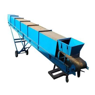 码头车站用输送机 电动升降皮带运料机 可移动式带式运输机