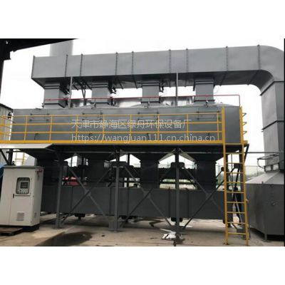 rco催化燃烧废气粉尘高效净化器研发生产销售于一体的生产厂家