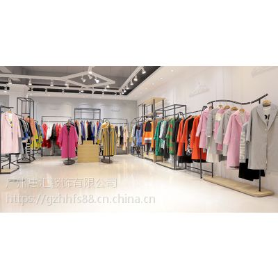 广州服装尾货批发市场欧时力女装18秋冬品牌女装折扣批发