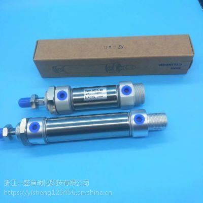 浙江一盛不锈钢迷你气缸MA20X25X50X75X100X125X150x200x300-S-CA