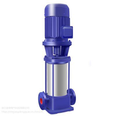 山西太源GDL立式多级管道泵/80GDL54-140*2多级离心泵37KW扬程140米