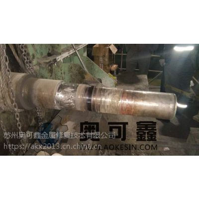 金属冷熔脉冲焊工艺在线修复风机轴磨损