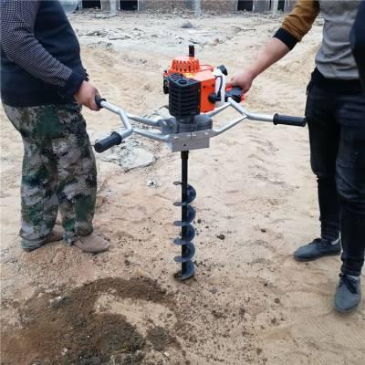 大马力手提挖坑机/多功能植树打孔机/圣鲁汽油挖坑机