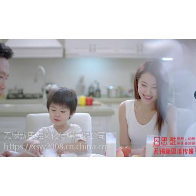 无锡宣传片制作   企业宣传片制作   5-8分钟视频制作公司  广告片制作