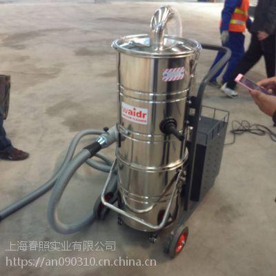 吸木屑粉尘工业吸尘器工厂大功率吸尘机威德尔WX-2210FB