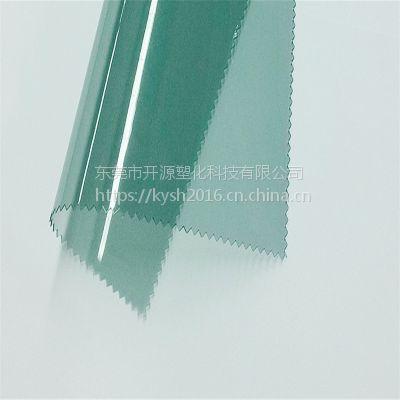 供应透明彩色eva薄膜雨披徒步雨衣日用品包装料布纹磨砂 广东