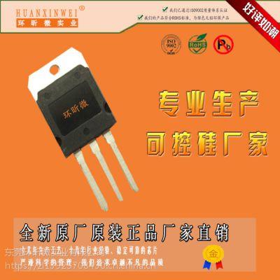 BTA100-1800BW专业可控硅生产厂家HXW可控硅厂家