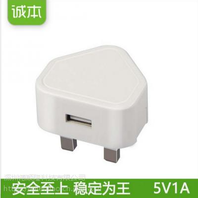 单U手机充电器 5V1A旅充 CE认证英规充电头 私模 厂家批发