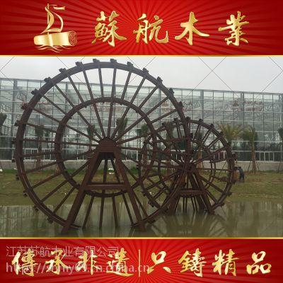 哪里可以定做木质景观水车/景区装饰水轮车/户外防腐木水车