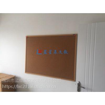 肇庆单面公告板Y揭阳挂式软木告示板O汕头作品展示墙