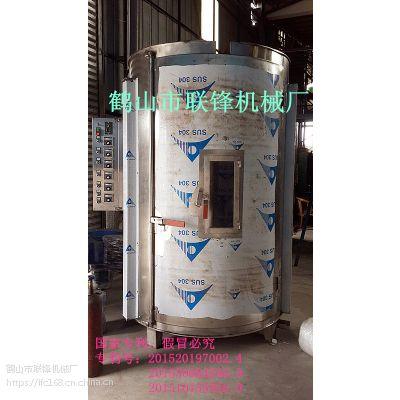 厂家热销电烧猪炉不锈钢烧猪炉电烤炉供应各地区鹤山市联锋机械厂