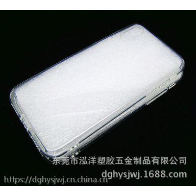 苹果iphone X手机壳软套全包透明防尘塞超薄手机壳