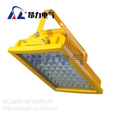 LED防爆泛光灯LED防爆灯具