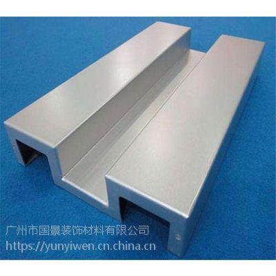 厂家定制穿孔铝单板 造型吊顶不规则穿孔铝板天花