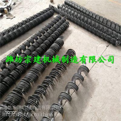 供应粮食输送机械螺旋叶片(绞龙叶片),160管、219管、大喂入叶片规格定制生产厂家直销宗建品牌