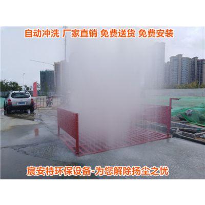 深圳工地自动洗车平台、工地车辆洗车设备选购指导
